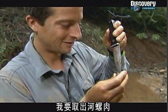 荒野求生:无人荒岛 (5月10日首映)