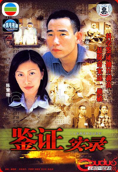 香港电影网站tvb