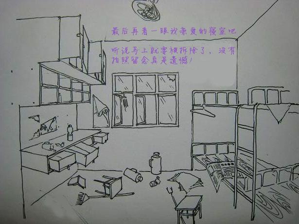 简笔画 手绘 线稿 615