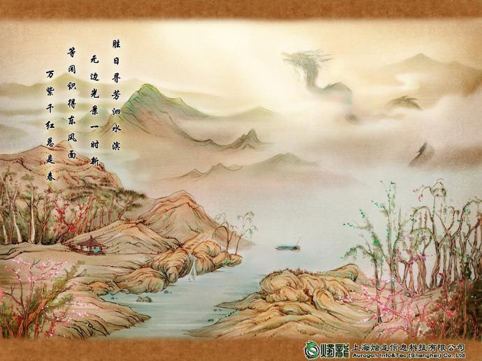 人马操刀,中国古风RPG之魂的延续,中国古风新作 烛龙 宣传动画