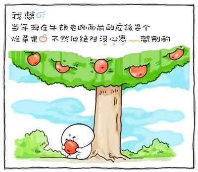 【有意思】小小奶豆的人生哲学